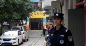 চীনে কিন্ডারগার্টেনে ছুরিকাঘাতে আহত ১৪ শিশু