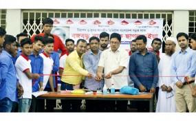 'বঙ্গবন্ধু ব্লাড ব্যাংক ছাগলনাইয়া'র ক্যাম্পেইন অনুষ্ঠিত