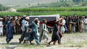 মার্কিন ড্রোন হামলায় আফগানিস্তানে নিহত ৬০